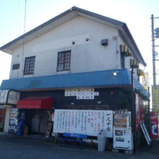 シンプルかっこいい店舗 / 小田原市