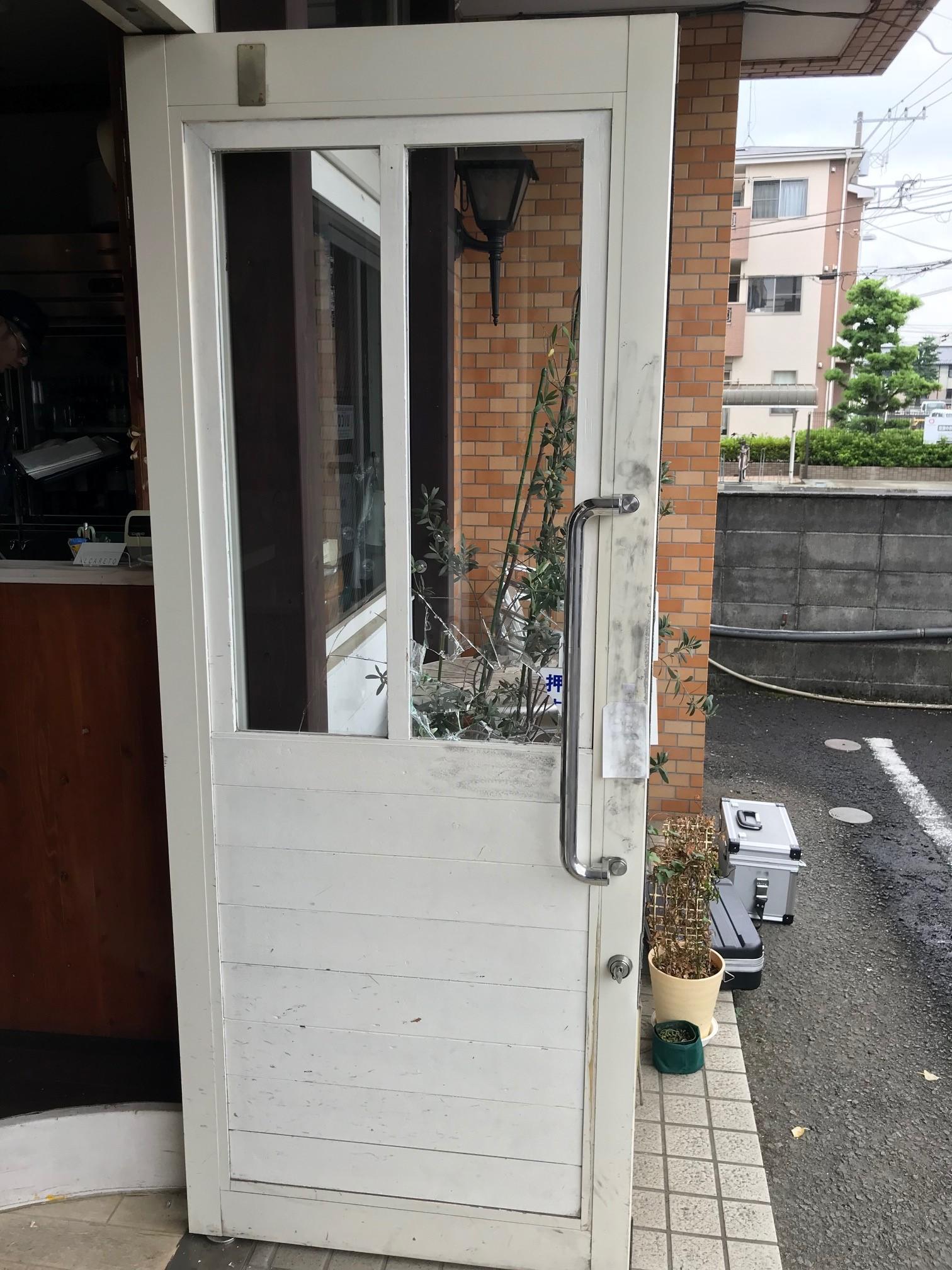 ガラス扉修繕工事_小田原市 リフォーム