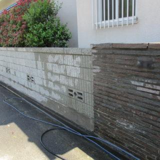 ブロック塀 洗浄工事 / 小田原市